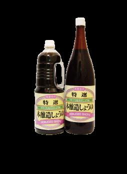 うすくち丸大豆しょうゆ(本醸造・JAS特選)