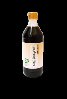 国産丸大豆しょうゆ~みちのく紀行~(本醸造)